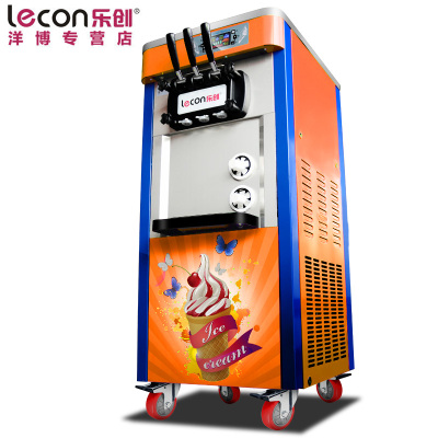 lecon/樂創洋博 立式冰淇淋機商用 雪糕圣代機甜筒 冰激凌機冰激淋機 全自動不銹鋼 升級版橙色