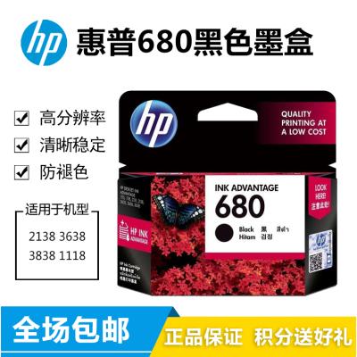 惠普 F6V27AA 680墨盒 黑色彩色惠普墨盒 (适用Deskjet 2138 3638 3838 1118)