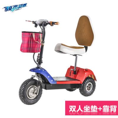 骏杰动感太子款迷你电动三轮车三轮电动滑板车老年人电动车