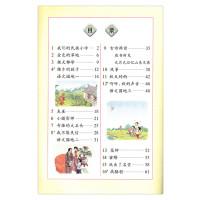 其他图片使用和2017年通用大全版初中语文课图片人教小学初中少女图片