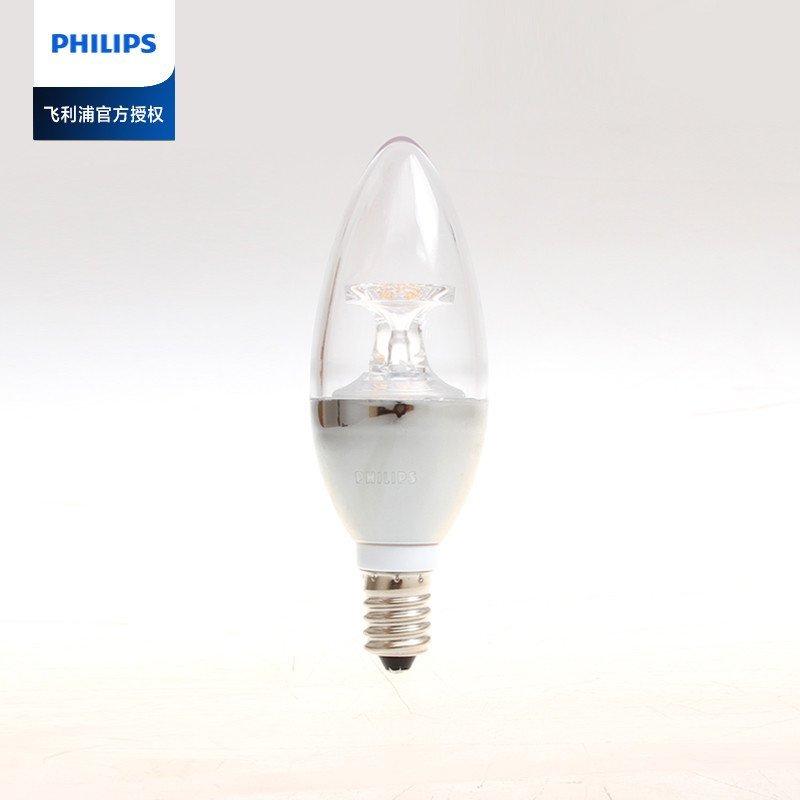 飞利浦led灯泡e14节能灯小螺口超亮拉尾水晶灯吊灯3.