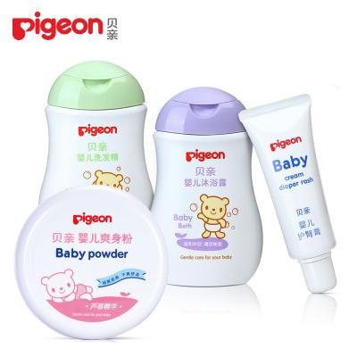 貝親(PIGEON)嬰兒洗發精沐浴露護臀膏爽身粉四件套 嬰兒洗護套裝 寶寶洗發露沐浴爽身粉組合 洗浴護理一套搞定