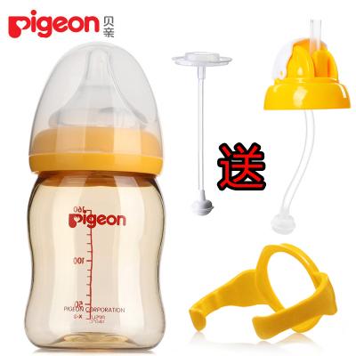 貝親(PIGEON)嬰兒寬口徑奶瓶160ml配SS號奶嘴 PPSU初生嬰兒寬口奶瓶送手柄寶寶防摔塑料奶瓶 黃色 AA77
