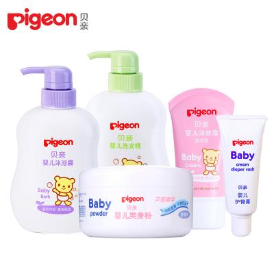 貝親(PIGEON)嬰兒洗護5件套組合 0歲以上寶寶沐浴露爽身粉潤膚霜洗發精護臀膏 嬰兒洗護套餐5件套 無淚配方