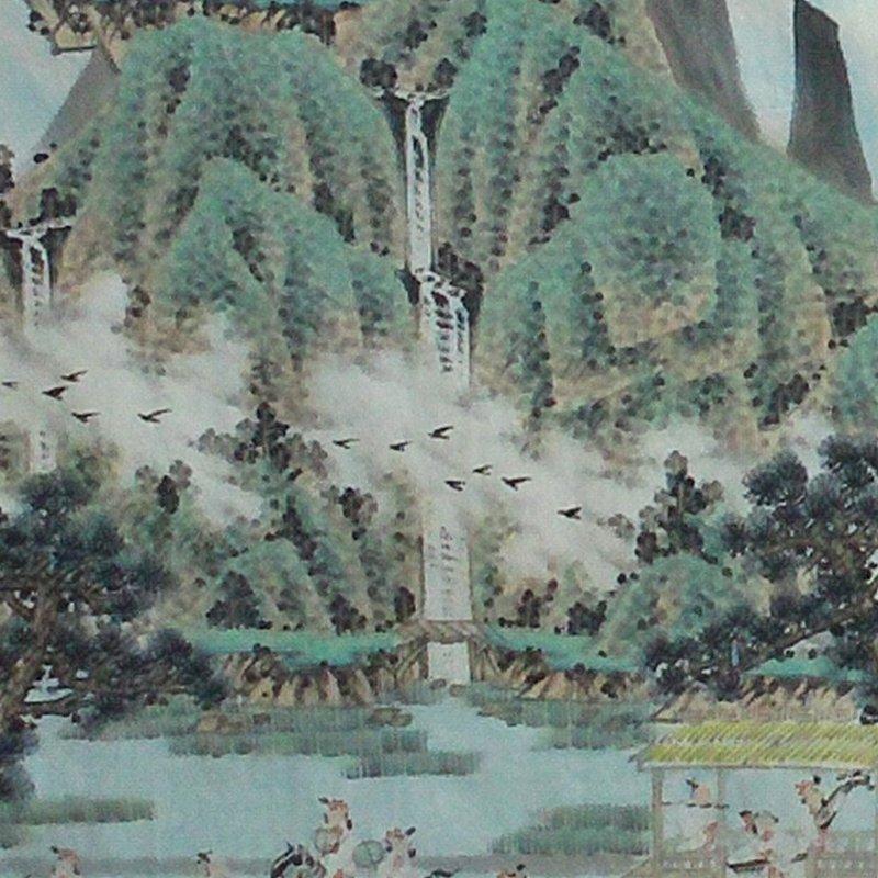 南京中山书画院名誉院长 班粤生 国画作品 《丽人行》