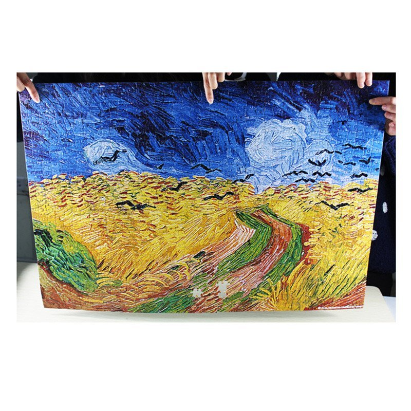 古部成人益智拼图1000片纸质世界名画风景梵高星空创意新年礼物大碗岛