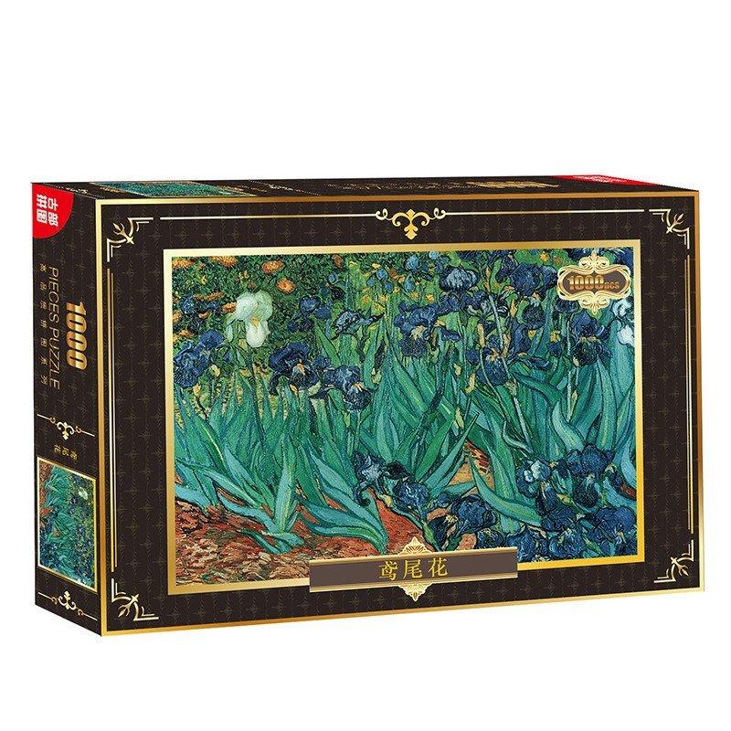 古部成人益智拼图1000片纸质世界名画风景梵高星空创意新年礼物鸢尾花