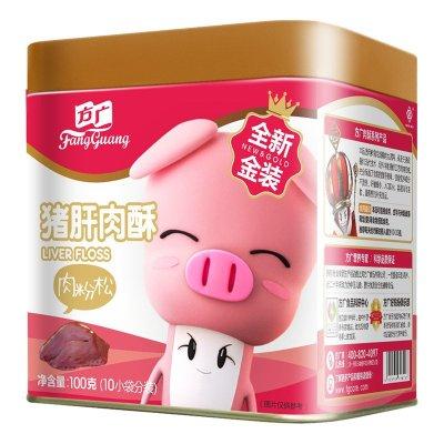 方廣零食肉松營養豬肝肉酥100g