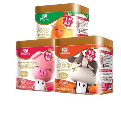 方廣零食肉松肉酥組合鈣鐵鋅豬肉酥+開味牛肉酥+雞肉酥100g*3罐