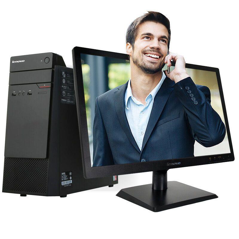 联想(lenovo)扬天m3900c 20英寸显示屏台式机电脑(双核 e1-7010 4g图片