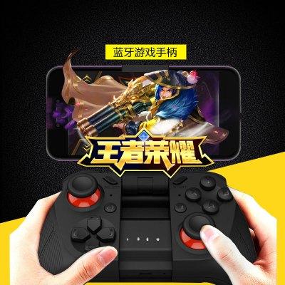 VR-SKY游戲手柄藍牙無線增強版蘋果安卓通用王者榮耀游戲手柄CF穿越火線手游戲手機游戲手柄智能體感控制器