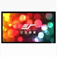 亿立(Elite Screens)JER100WH1 100英寸16:9 画框幕布 投影幕布 投影仪幕布 高清软白幕