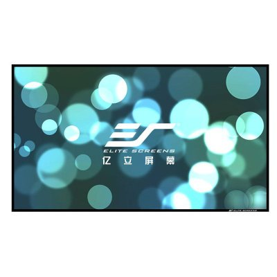 亿立(Elite Screens)AR100H-ST 100英寸16:9 抗环境光幕布 超短焦投影仪幕布