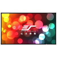 亿立(Elite Screens)AR150WH1 150英寸16:9 Aeon翼王窄边框画框幕布 投影幕布 幕布