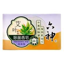 六神艾叶除菌香皂(祛味型)125g*5块0029+1支手霜80g