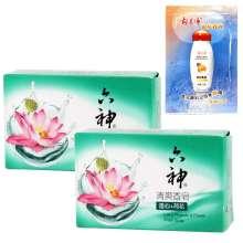 六神莲心荷花清爽香皂125g*2盒1736+1包试用装