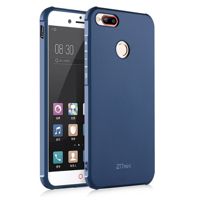 nubia努比亚z17mini手机套 努比亚z17mini手机壳 z17mini手机保护套
