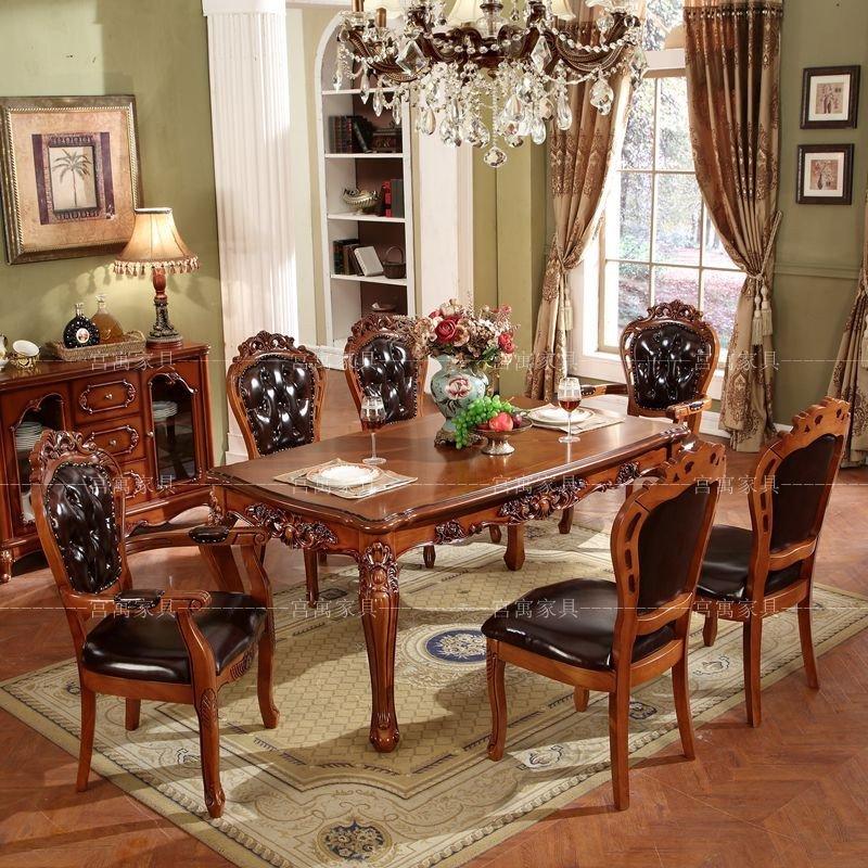 欧式真皮餐椅实木雕花仿古扶手椅子休闲麻将椅酒店椅书桌椅办公椅