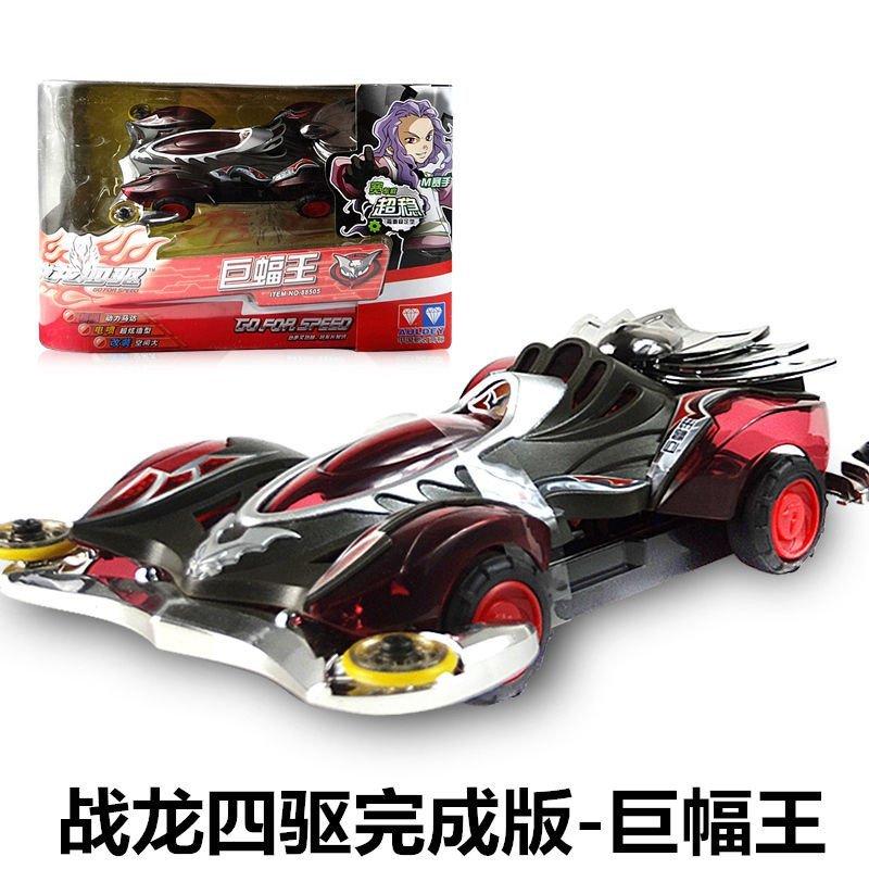 正版奥迪双钻战龙四驱车电动车迷你拼装版星际战队赛车玩具模型战龙