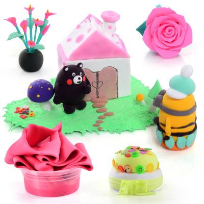 儿童24色纸盒装手工彩泥超轻粘土太空橡皮泥diy制作套装玩具送男孩女孩3-6-12岁生日礼物礼品