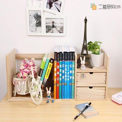DYUANS 简易桌上书架 宜家创意桌面实木置物架 学生儿童小书架 实木小书架 木质置物架层架小书架
