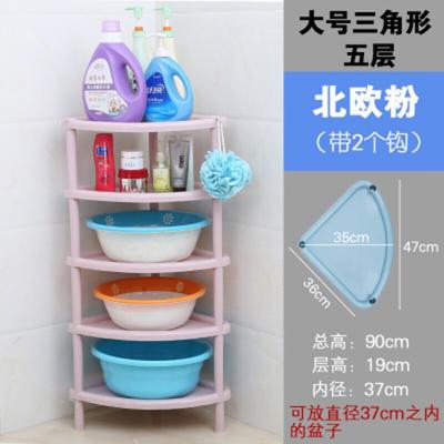 佳家达大号塑料浴室置物架脸盆架加厚卫生间落地置物架厨房收纳层架