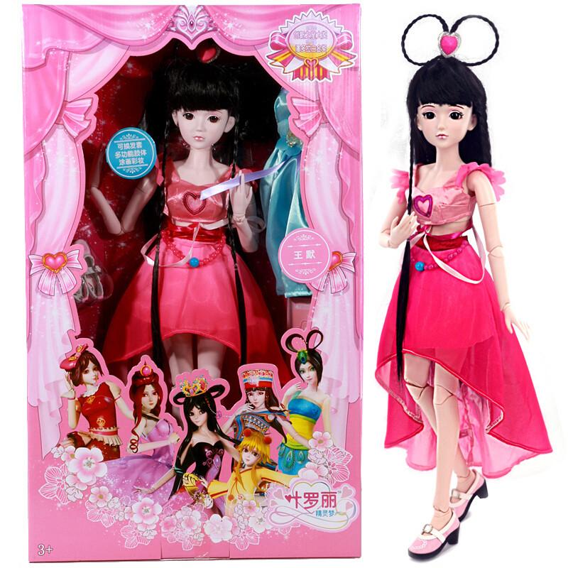 叶罗丽娃娃正品罗丽仙子夜萝莉全套叶萝莉冰公主洋娃娃小女孩玩具 60c图片