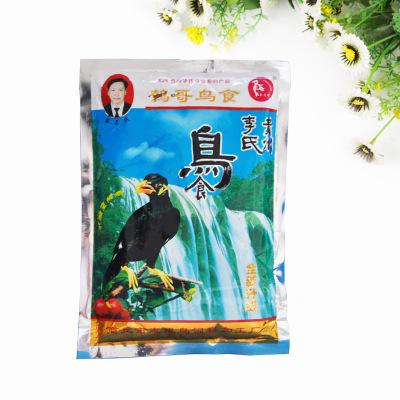 鸟食 鸟粮 鹩哥八哥 鸟饲料 营养宠物食品 鹩哥鸟食