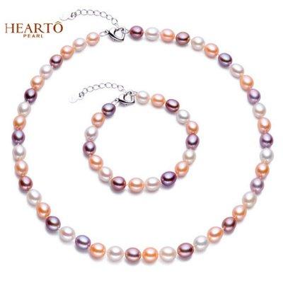 海瞳 强光 米形珠 淡水珍珠项链套装  混彩系珍珠项链 扣子长度可调节 首饰套装 珍珠女
