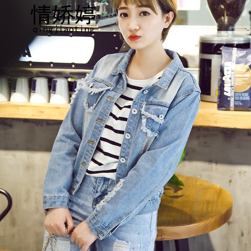 情娇婷2017韩版新款新款韩版春秋季牛仔短款外套女长袖修身百搭显瘦磨图片