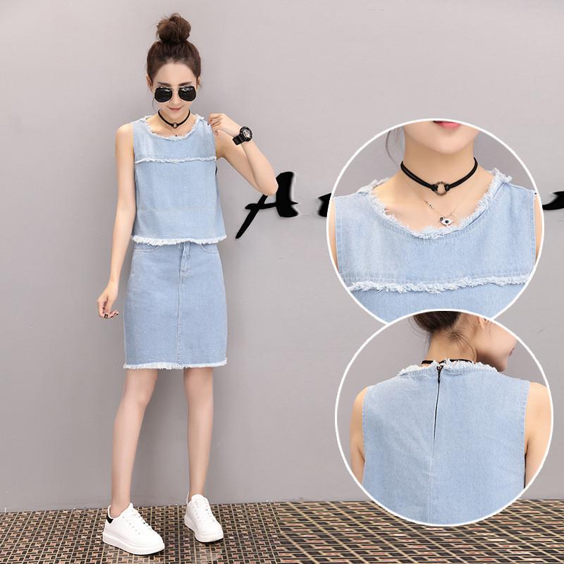 琳朵儿时尚韩版潮夏季学生性感牛仔包裙套装夏装衣服