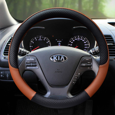 洛瑪 起亞專用 起亞汽車K2K3K3SK4Kx5獅跑智跑傲跑賽拉圖福瑞迪汽車方向盤套把套