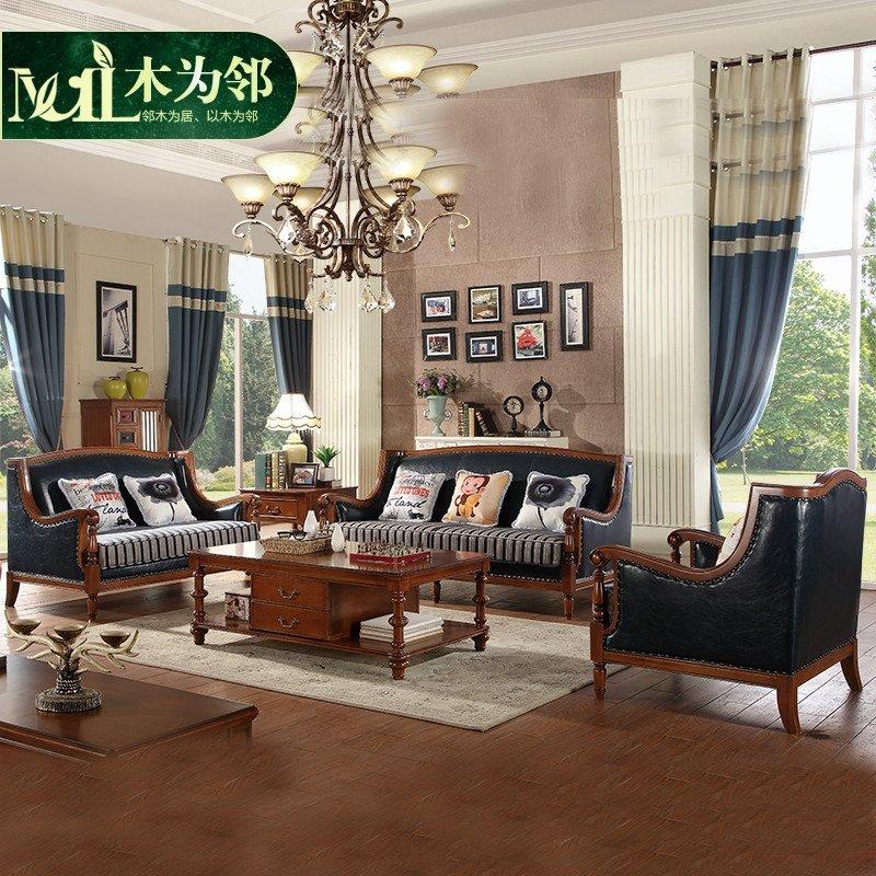 小美皮沙发全实木沙发欧式沙发美式真皮沙发组合沙发实木家具大户型