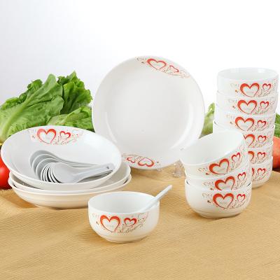十个米饭碗+十根勺子+四个8英寸菜盘子碟子餐具套装油上彩日式青花瓷陶瓷器喝汤碗家用韩式