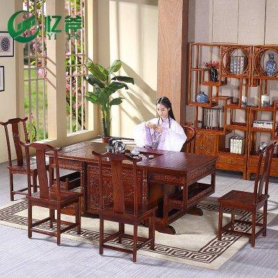 忆斧至家 仿古茶桌椅组合 中式古典 榆木大茶台 全实木茶几茶具 1.