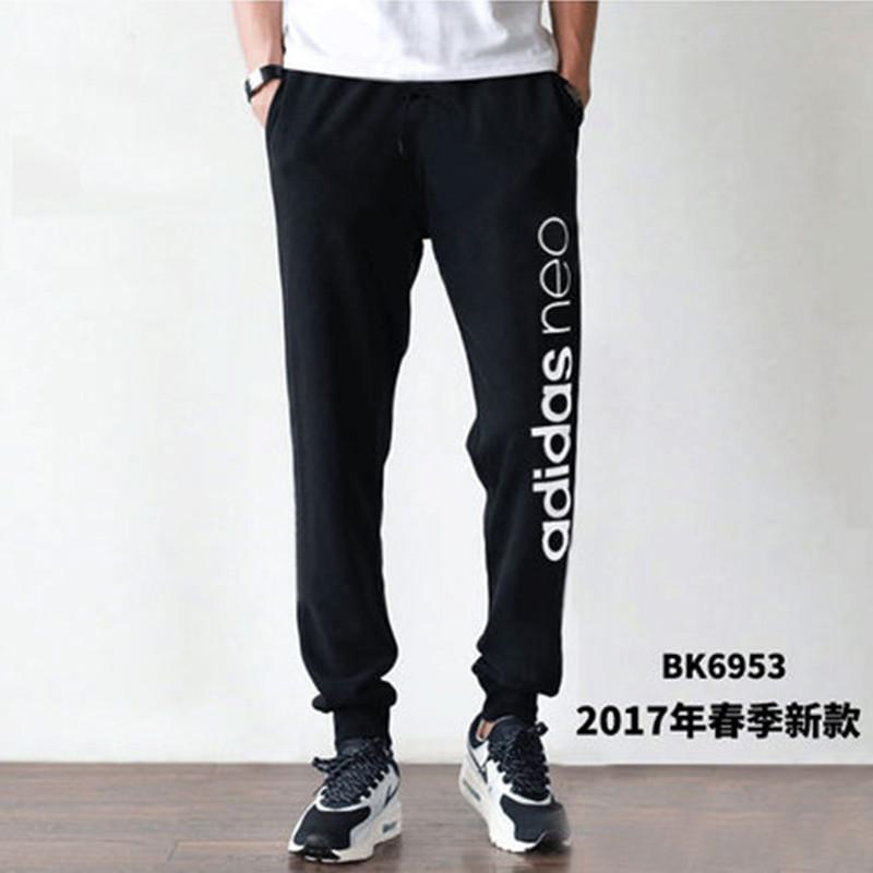 adidas阿迪达斯 男裤2017新款运动裤收口针织休闲裤训练长裤
