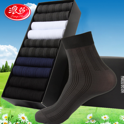 10雙 浪莎男士短絲襪 超薄款商務冰絲襪 對對男襪 防臭中筒透氣短襪子夏季
