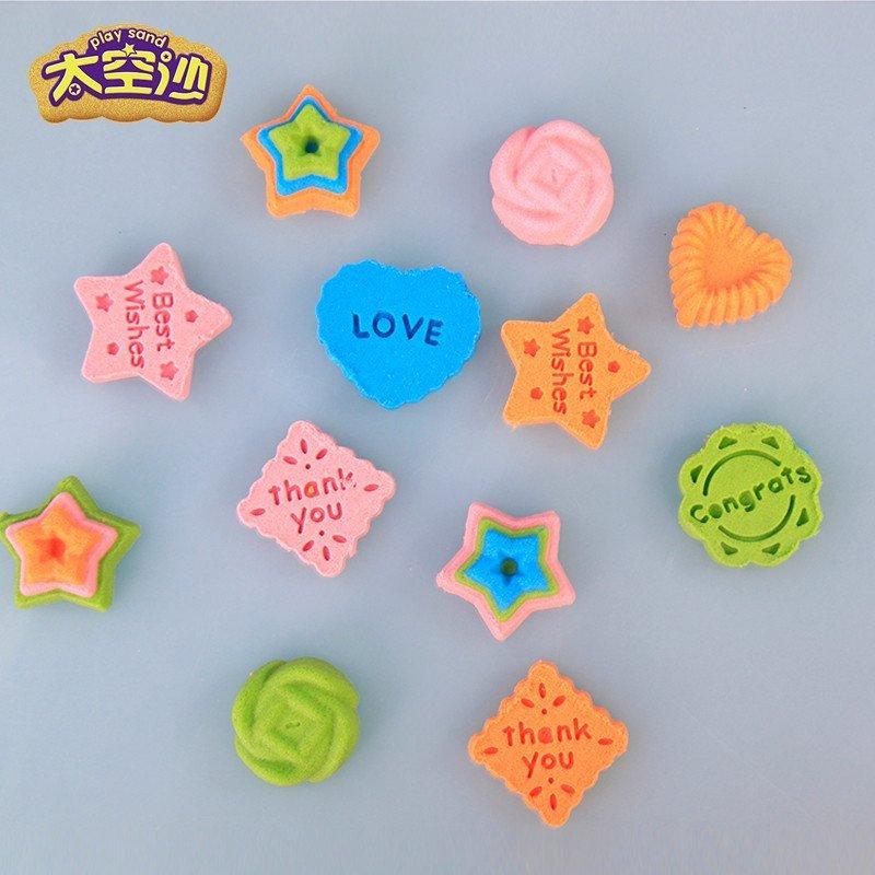 太空沙2斤桶装 冰淇淋雪糕套装儿童玩具沙子创意粘土套装多色彩色粘土