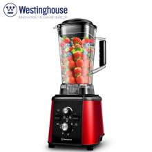 美国西屋(Westinghouse)HS0401破壁料理机辅食机破壁机 无需加热