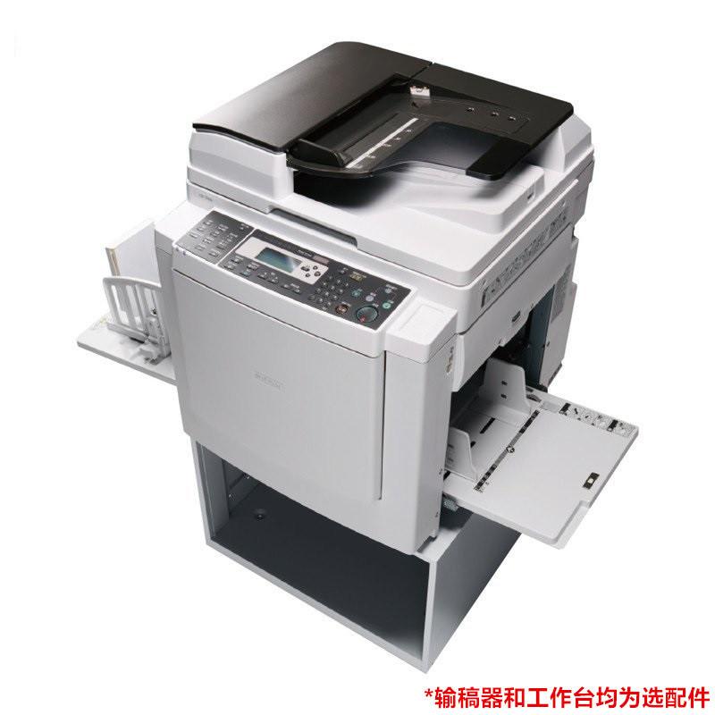 理光(ricoh)dd3344c一体化速印机印刷机油印机(dx3443