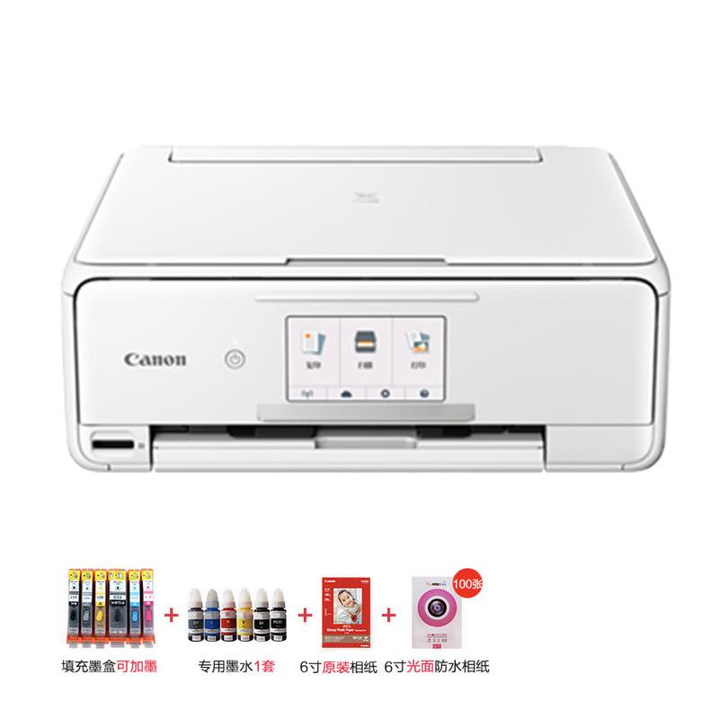 佳能ts3180打印机墨水原装