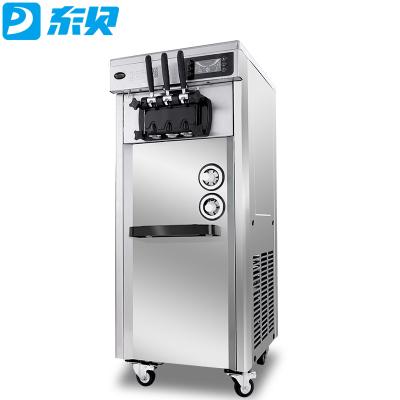東貝(donper)冰淇淋機商用軟冰激凌機器全自動雪糕機不銹鋼立式甜筒機小型