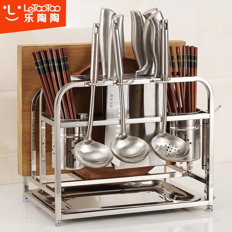不锈钢刀架菜板架砧板架收纳架子多功能菜刀座厨具用品厨房置物架图片