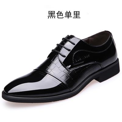迪羅尼卡 新款男士皮鞋加絨時尚尖頭商務休閑正裝鞋系帶英倫皮鞋男潮鞋子J9905
