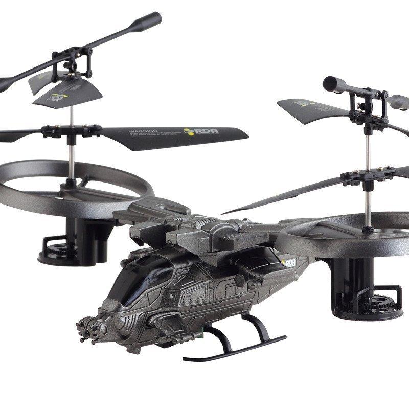 雅得遥控飞机遥控玩 儿童玩具飞机模型 防撞抗摔抗压抗踩 阿凡达系列