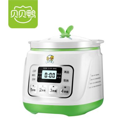 貝貝鴨 嬰兒智能bb煲煮粥鍋 寶寶煲粥電燉鍋兒童輔食料理機慢燉電飯鍋 陶瓷SY-A12K