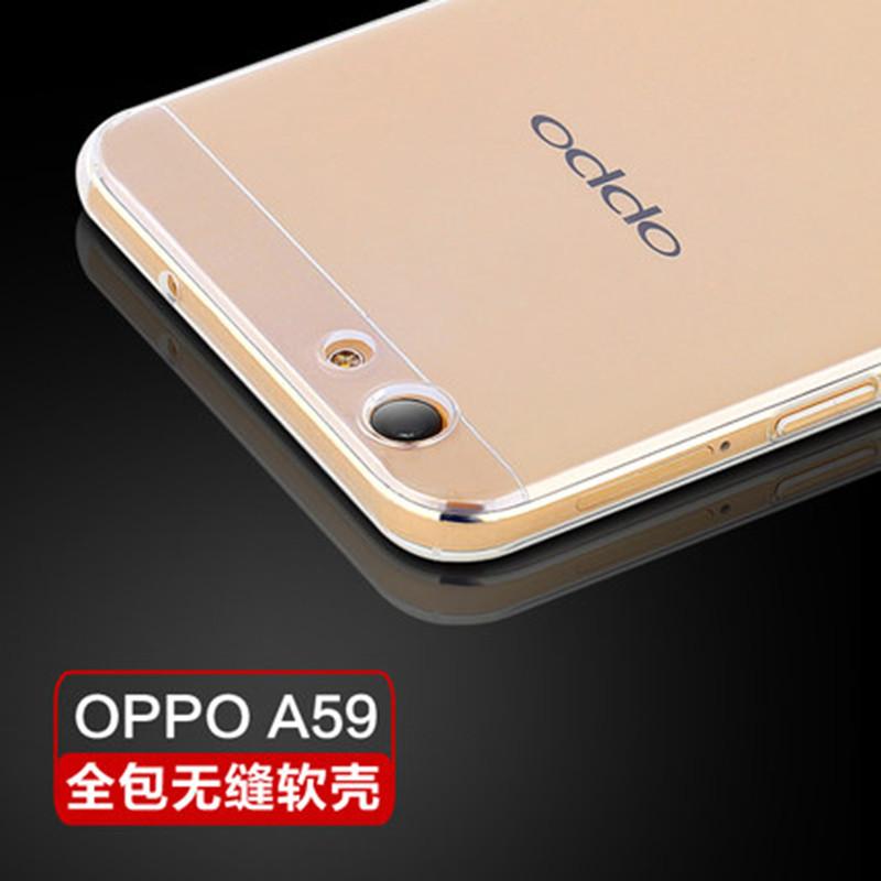"""我是oppoa59s手机,这个手机屏幕应用上的锁怎么才能去掉,求解(图2)  我是oppoa59s手机,这个手机屏幕应用上的锁怎么才能去掉,求解(图11)  我是oppoa59s手机,这个手机屏幕应用上的锁怎么才能去掉,求解(图16)  我是oppoa59s手机,这个手机屏幕应用上的锁怎么才能去掉,求解(图19)  我是oppoa59s手机,这个手机屏幕应用上的锁怎么才能去掉,求解(图26)  我是oppoa59s手机,这个手机屏幕应用上的锁怎么才能去掉,求解(图35) 为了解决用户可能碰到关于""""我是"""