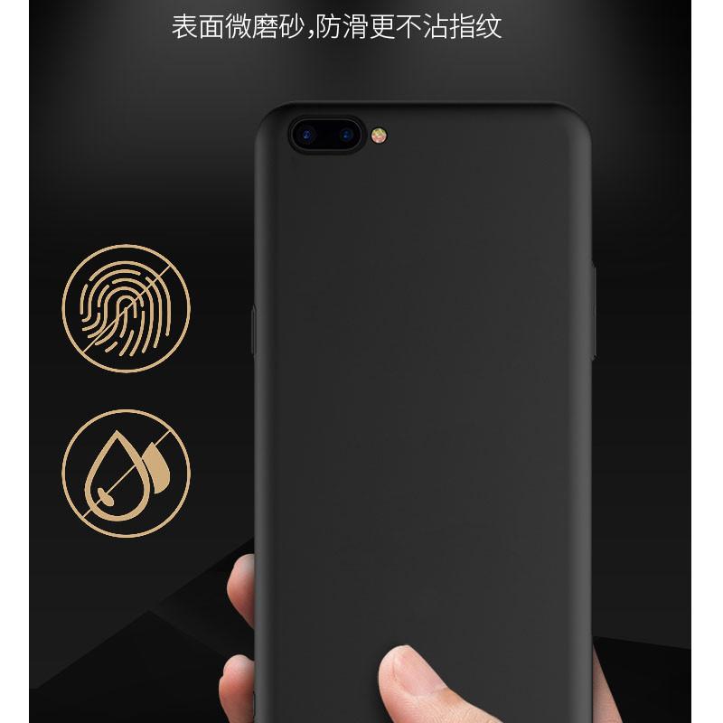 oppor11手机壳磨砂硬壳oppo r11plus防摔外壳个性创意