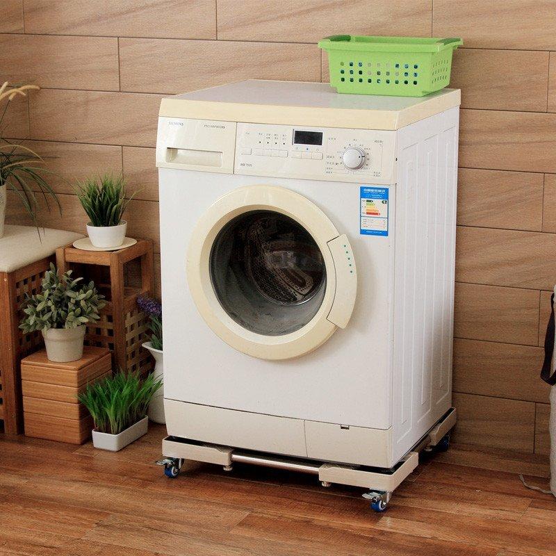 洗衣机底座 通用海尔西门子松下三洋小天鹅滚筒洗衣