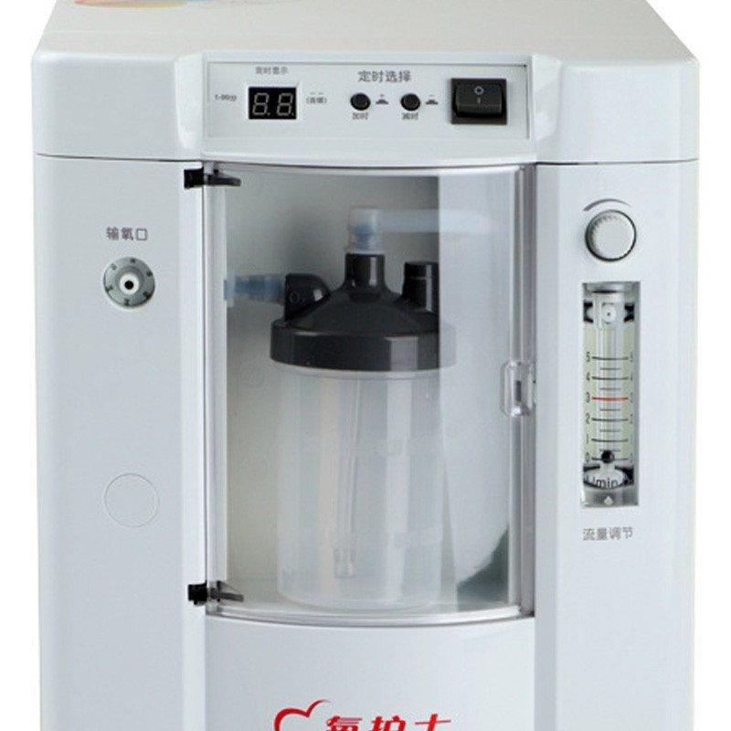 制氧机家用吸氧机 家用医用老人孕妇保健氧气机 其他中小型器材